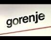 Gоrеnје придобита от китайска фирма