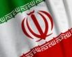 Иран: 67 арестувани за финансови измами