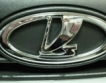 АвтоВАЗ започва продажба на Lada Granta