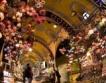 Турция: Туристите масово пазаруват