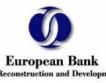 ЕБВР подпомага 19 проекта на малки фирми