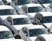 Какви ще са данъците за коли?