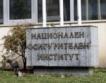 Българо-германски пенсионни консултации