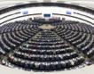 Дебат за състоянието на ЕС. Видео