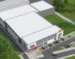 Нов завод в Петрич