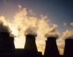 САЩ: Централите на въглища остават