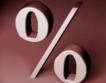 Италия: 1.9% бюджетен дефицит