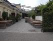 Разходка из лозята на Виена