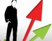 Германия: Повече безработни през август