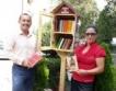 Пловдив с библиотека на открито