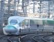 Първи влак-стрела в С.Арабия