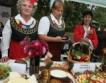 Кулинарните празници на България