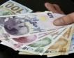 Турската лира поскъпна