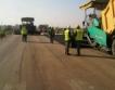 Общини: 400 хил. лв. за Свищов, 22 язовира отстъпва Кърджали