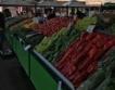 Храните на едро поскъпнаха с 1,7%