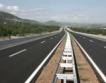 САЩ: Магистрала I-95 завършена за 60 години