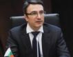 Запор върху имущество на екс министър Трайков