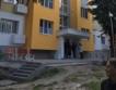 Санирани сгради с по-висок енергиен клас
