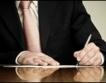 Споразумение Газпром - OMV