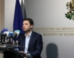 "България води преговори с ""Газпром"""
