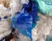 Забрана на микро пластмасата - видео
