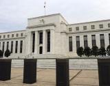 ФЕД предлага по-малко кеш в банките