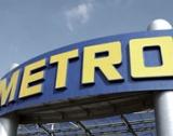 """Румъния: """"Метро"""" прави нова логистична база"""