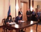 Министър Петкова в Москва