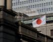 Инфлацията в Япония остава ниска