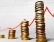 Инфлацията стабилна в ЕС, в България ↑