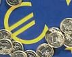 $42 млрд. руски капитали изтекли
