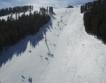 Очаква се 5% ръст за ски сезона