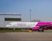 Фалшив сайт на Wizz Air