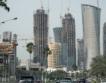 Катар между Москва и Рияд