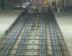 Букурещ: Заплатите на работещите в метрото