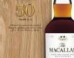 Колекционерско уиски на търг в България