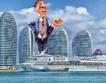 Китай-САЩ спират търговската война, засега