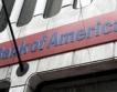 Bank of America напусна Лондон