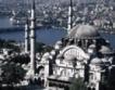 10.8% безработица в Турция