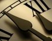 59% не одобряват смяната на времето