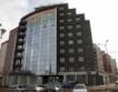 Ръст на офисните наеми в София