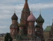 Русия замрази цените на горивата