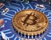 Руски концерн пуска обезпечена криптовалута