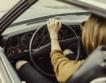 Българските шофьори - агресивни, невъзпитани