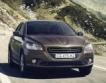 ААП критикува новите данъци за автомобили