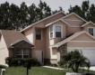 САЩ:Спад на продажбите на жилища