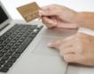 ЕС: Слаба активност на потребителите