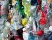 Може ли Африка да печели от рециклиране на пластмаса?