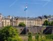 Безплатен градски транспорт в Люксембург?