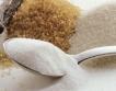 Куба внася захар от... Франция